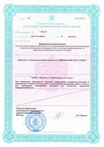 licens 4